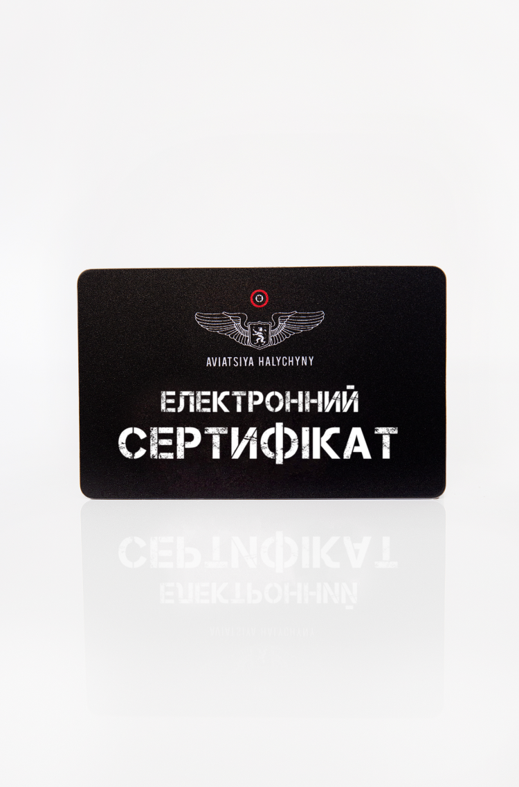 Digital Gift Cards. Color black. After purchasing an electronic gift card, you will get an email with the code of the card.