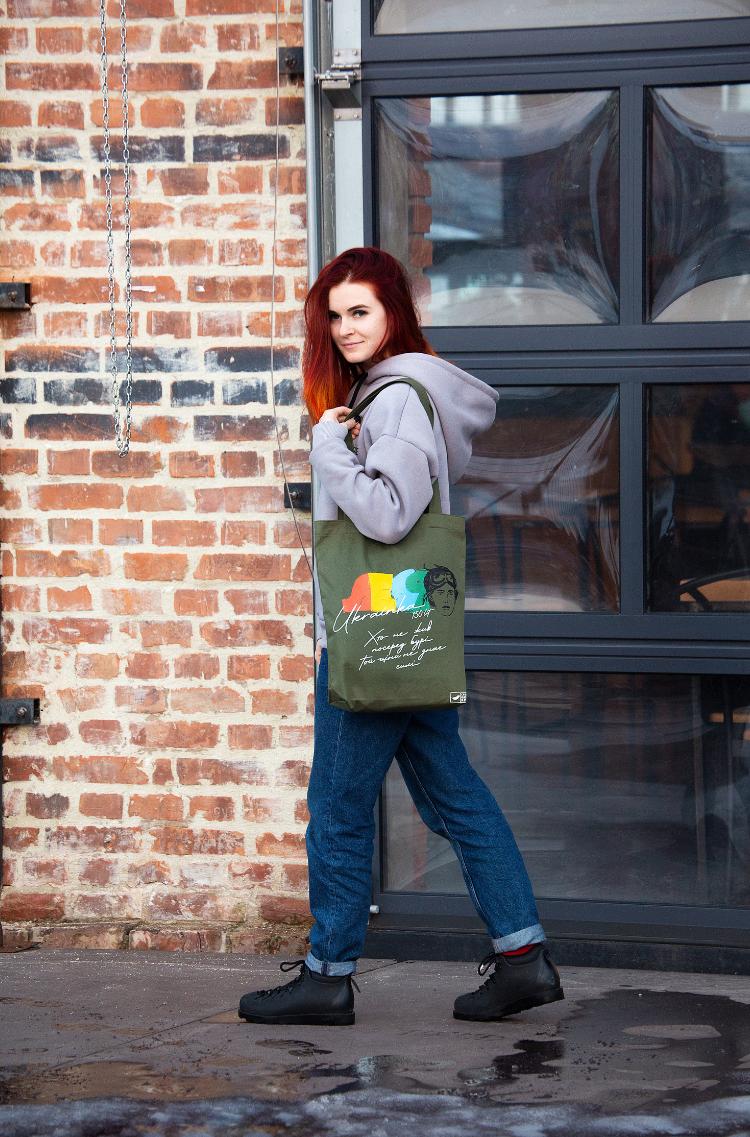 Eco Bag Lesia Ukrainka. Color khaki. 3.