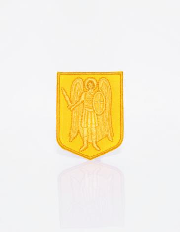 Нашивка Архангел. Колір жовтий. Архангел Михаїл, символ світлих сил, що боронять від зла та нечисті.