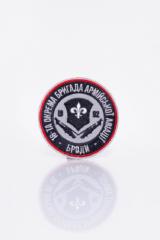 Нашивка 16 Бригада. Одна з кращих вертолітних бригад України.