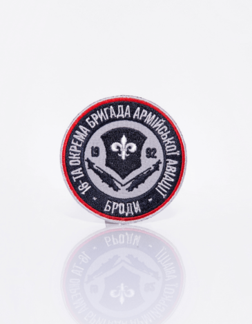 Stripe 16 Brigade. Color gray. One of the best helicopter brigades of Ukraine.