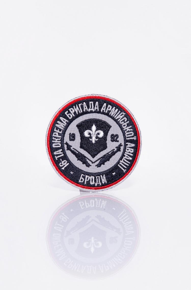Нашивка 16 Бригада. Колір сірий. Одна з кращих вертолітних бригад України.