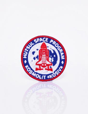 Нашивка Косів. Колір синій. Шеврон з нашим прекрасним космольотом, який перевіз на космічні терена не одну гуцульську експедицію.