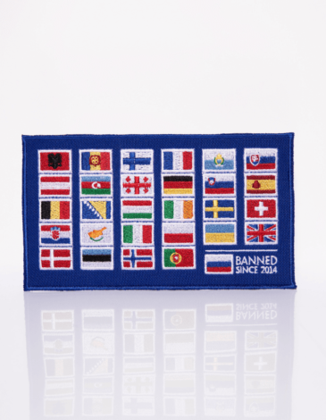 Нашивка Авіаперегони. Колір синій. Тут маємо прапори всіх країн, що брали участь у славетних Українських авіаперегонах.