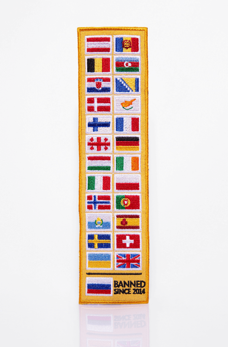 Stripe Air Race. Color yellow. Here we have flags of all counties that participated in the famous Ukrainian Air Race.