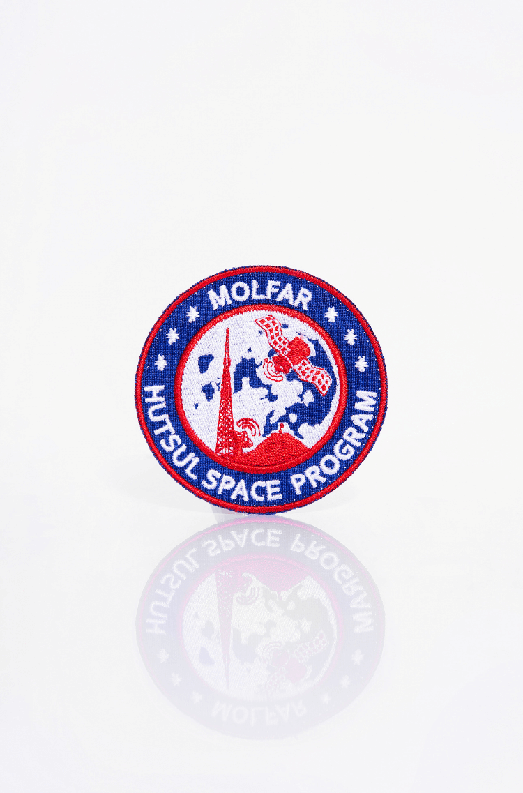 Нашивка Мольфар. Колір синій. Це про нашу гуцульську космічну програму.