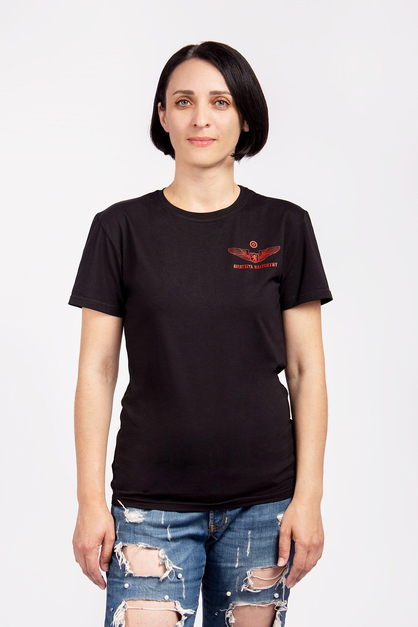 Women's T-Shirt From Ukraine With Love. Color black. T-shirt celebrates 75th anniversary of Antonov company.