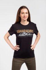 Women's T-Shirt Sahaidachnyi. Unisex T-shirt (men's sizes).