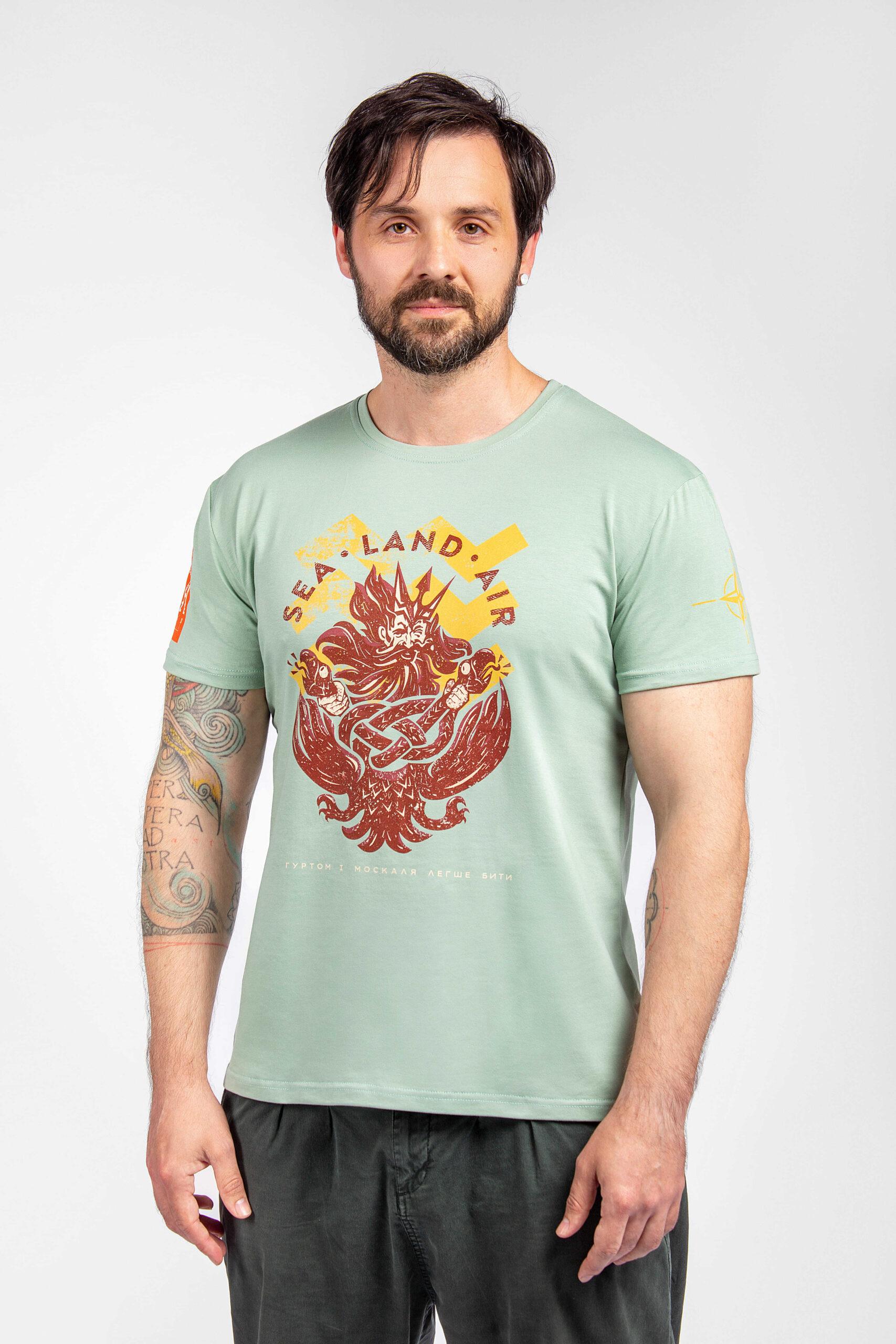 Men's T-Shirt Defenders Of The Sea. Color mint. Unisex T-shirt (men's sizes).