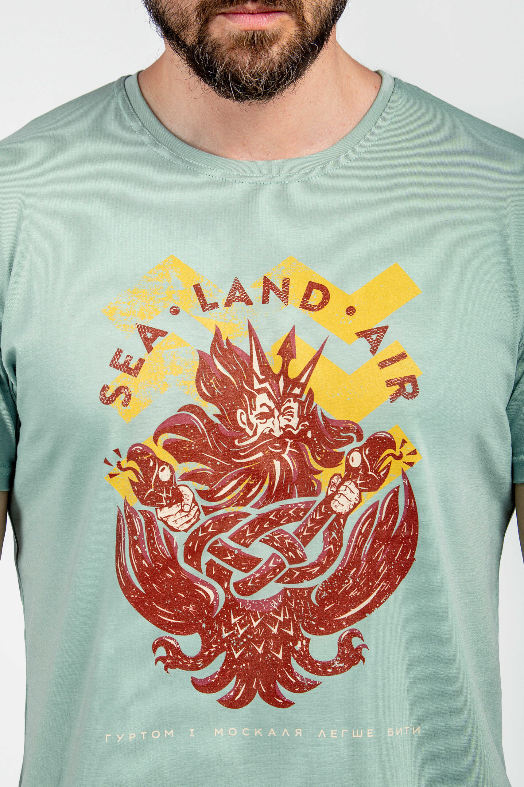 Men's T-Shirt Defenders Of The Sea. Color mint.  The color shades on your screen may differ from the original color.