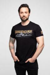 Men's T-Shirt Sahaidachnyi. Unisex T-shirt (men's sizes).