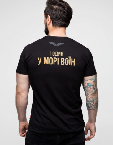 Men's T-Shirt Sahaidachnyi. Color black. Unisex T-shirt (men's sizes).
