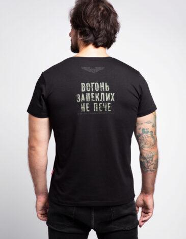 Men's T-Shirt Fire Of Fiery 3.0. Color black. Unisex T-shirt (men's sizes).