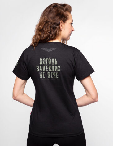 Women's T-Shirt Fire Of Fiery 3.0. Color black. Unisex T-shirt (men's sizes).
