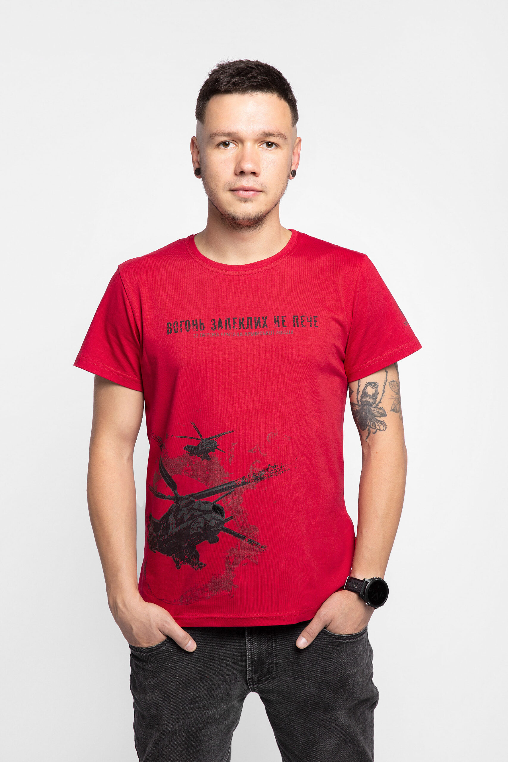 Men'S T-Shirt The Fire Of Fiery 2.0. Color red. The T-Shirt will fly to you from 10.