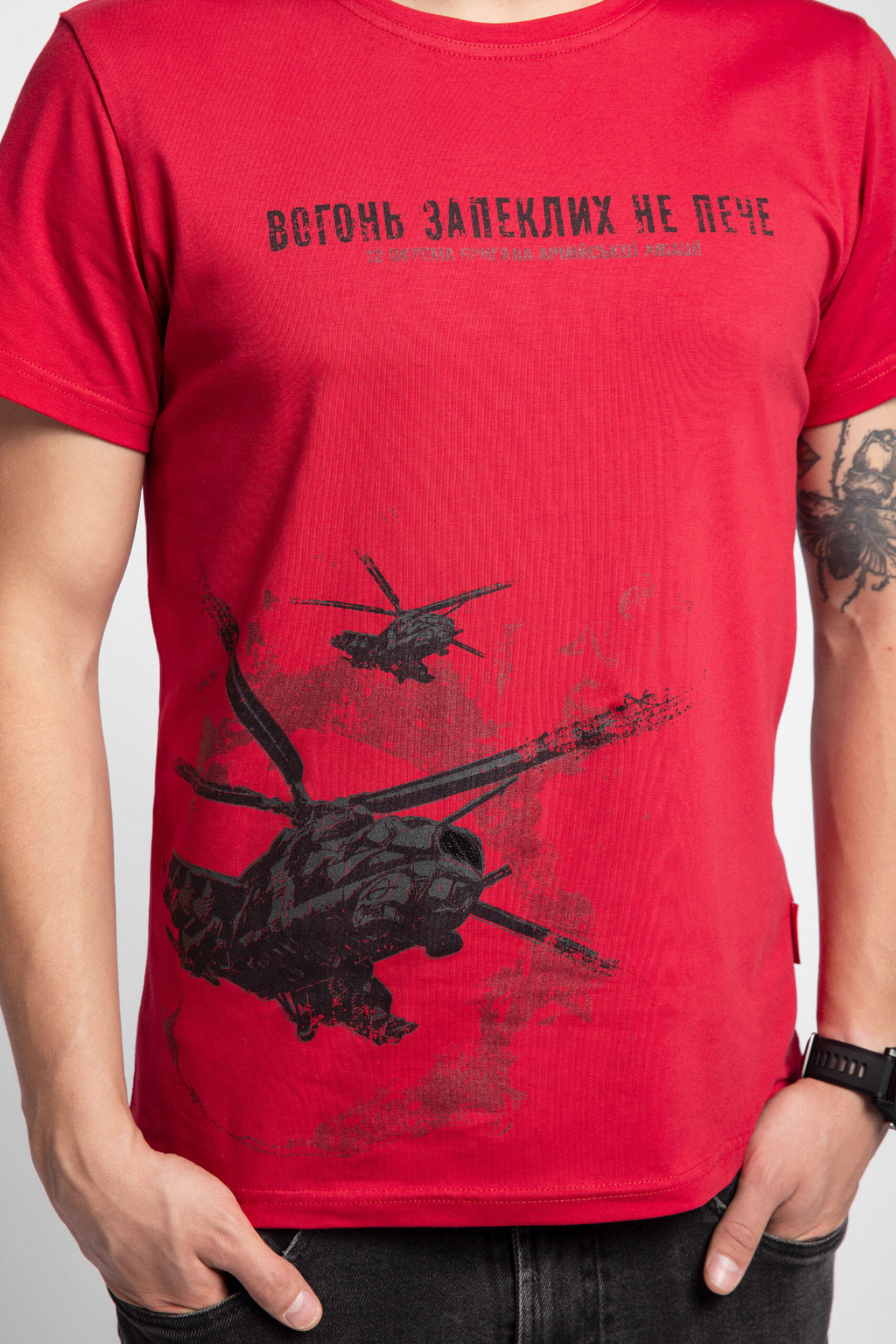 Men'S T-Shirt The Fire Of Fiery 2.0. Color red. 2021.