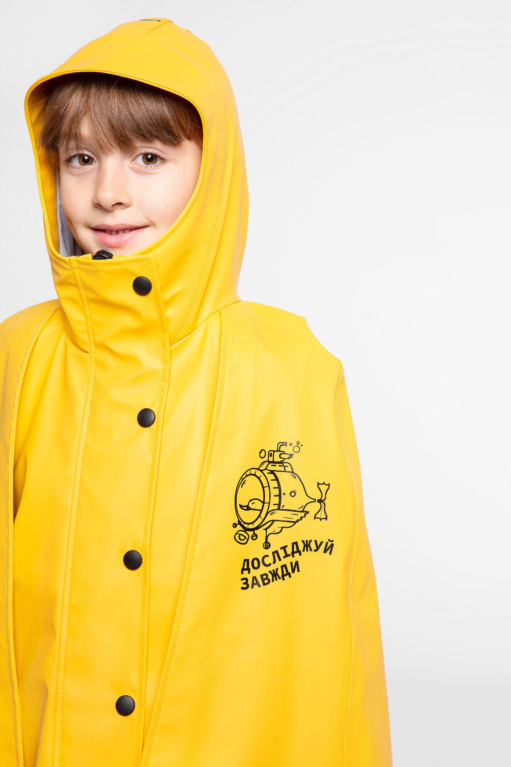 Дитячий Дощовик-Пончо Гідроплан. Колір жовтий. 11.