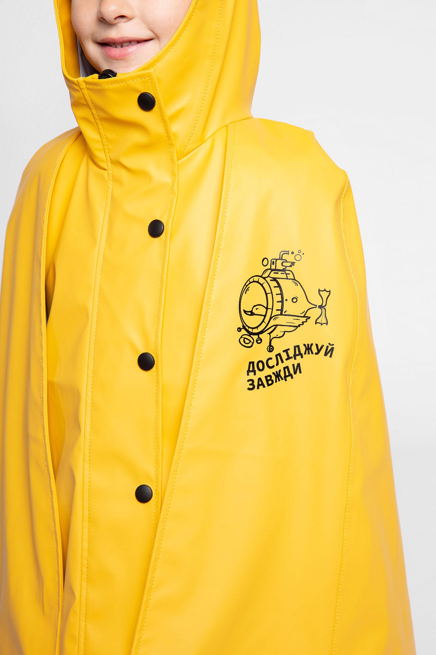 Дитячий Дощовик-Пончо Гідроплан. Колір жовтий. 5.