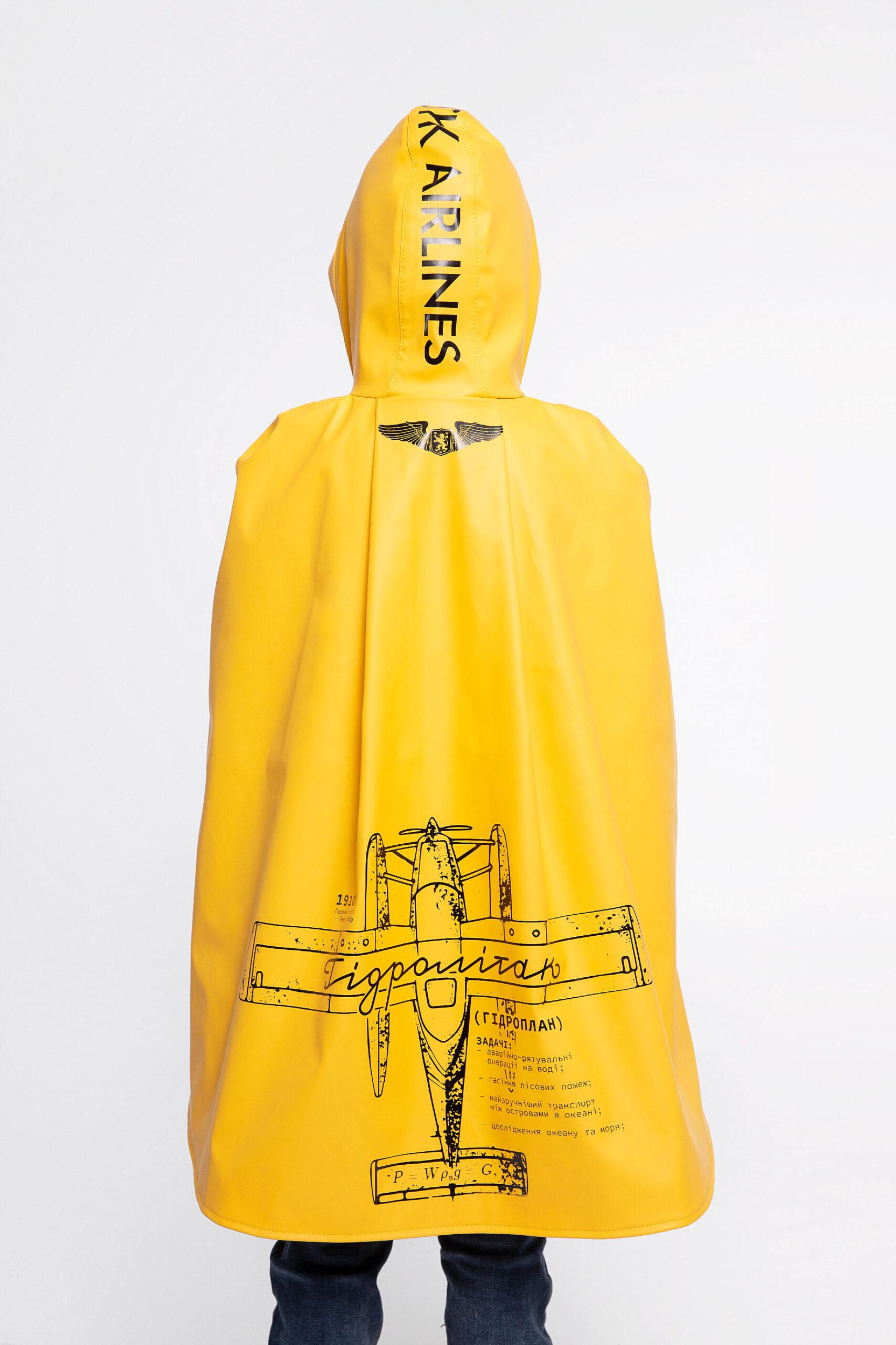 Дитячий Дощовик-Пончо Гідроплан. Колір жовтий. 10.
