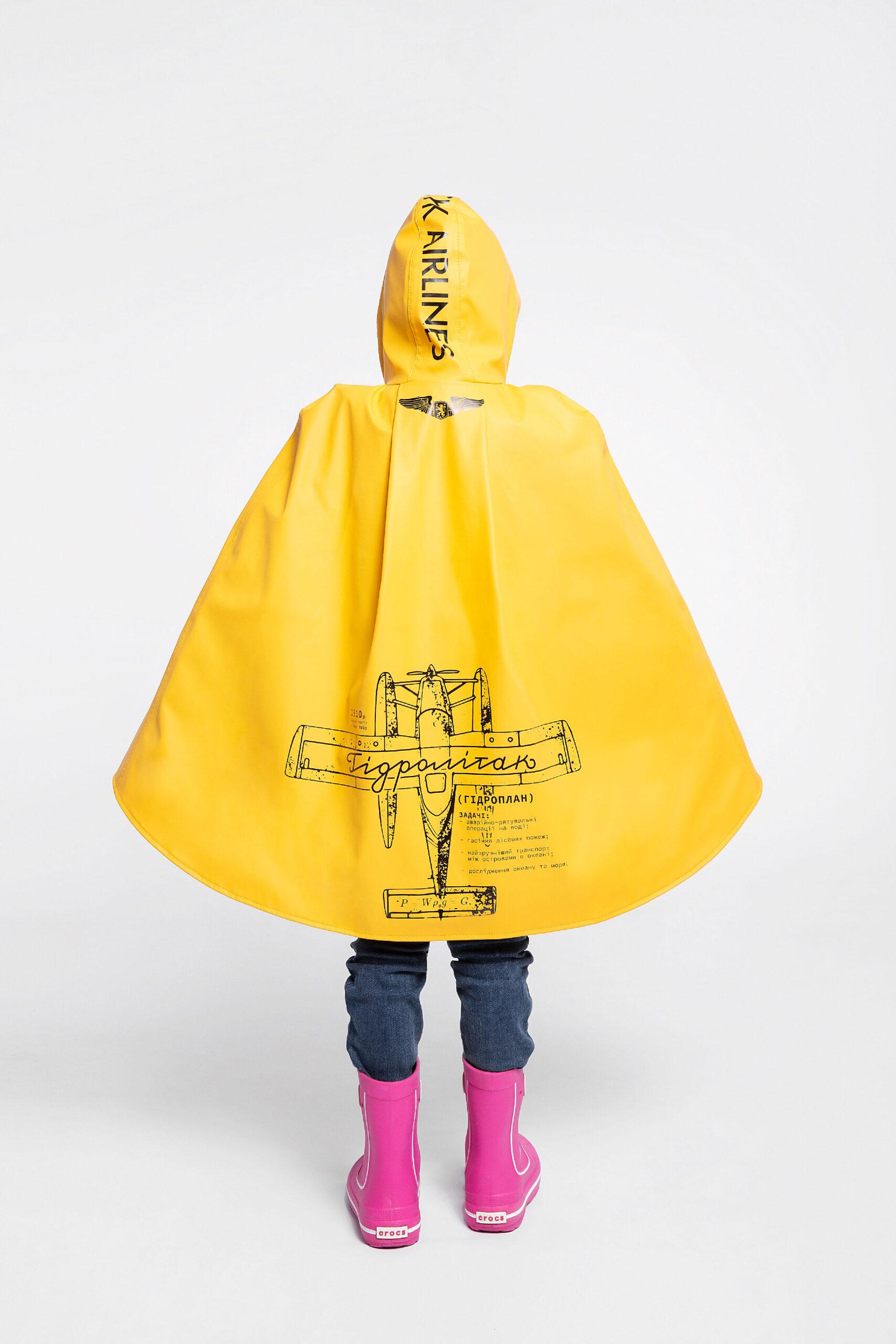 Дитячий Дощовик-Пончо Гідроплан. Колір жовтий. Деталі.