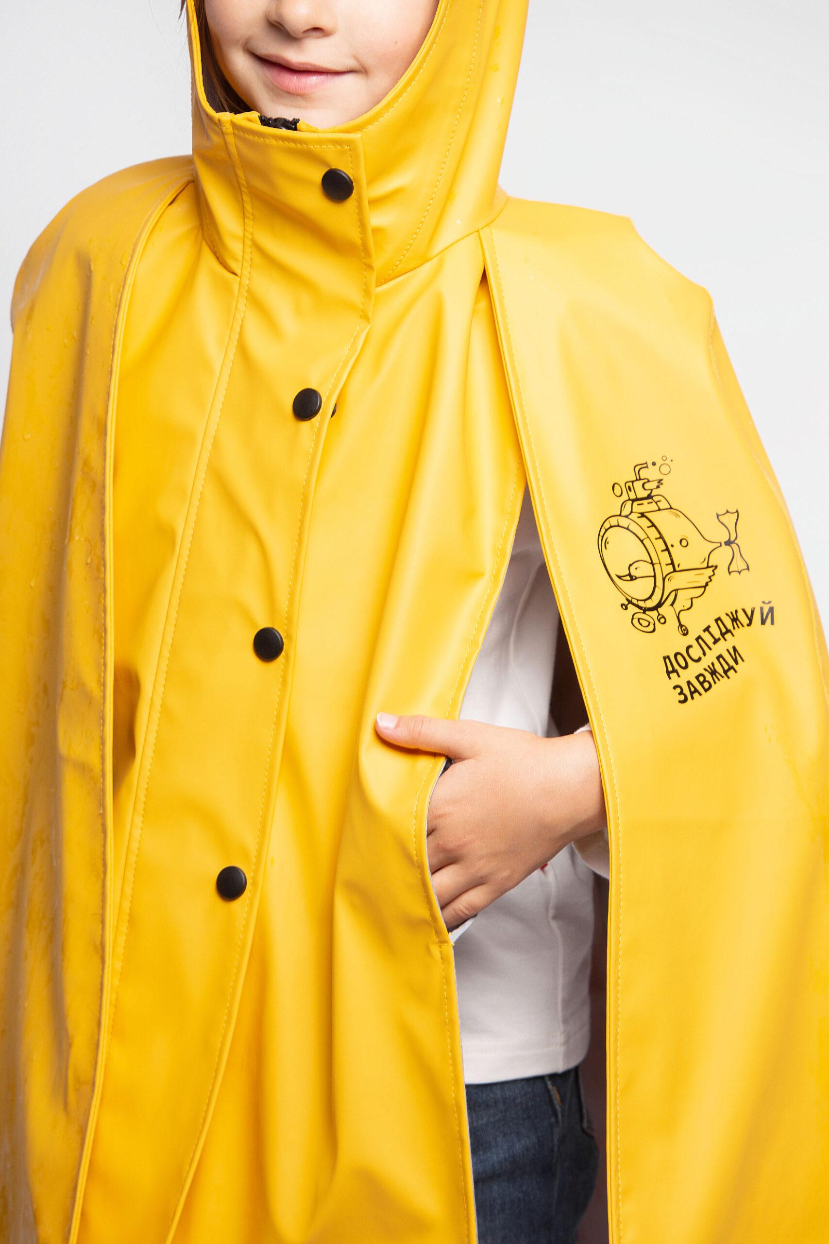 Дитячий Дощовик-Пончо Гідроплан. Колір жовтий. 6.